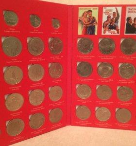 Юбилейные монеты СССР на продажу или обмен