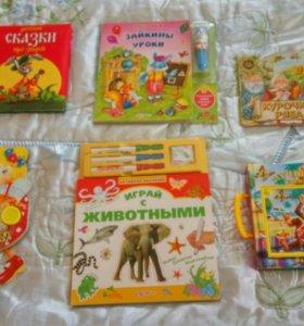 Детские развивающие книги.