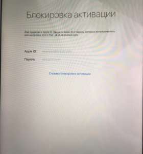 iPad 3 32гб
