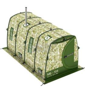 палатка мобиба 104 с печью