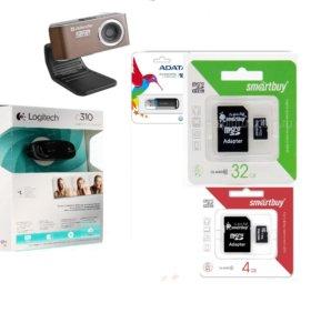 Новая.камера 1,3Mp для smart-TV + память