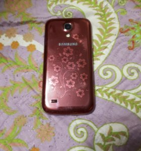 Samsung galaxy s 4 mini