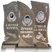 Памятники из карельского гранита.