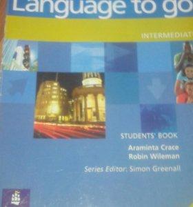Учебник английского Intermediate