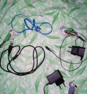 Уюсби кабели и зарядки