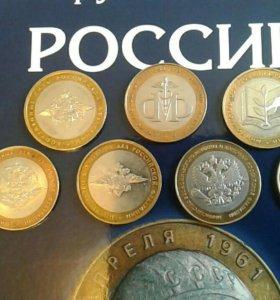 Монеты министерства