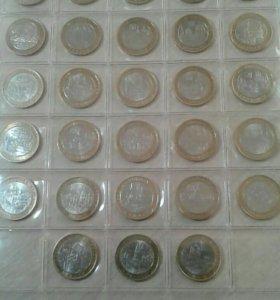 Монеты древние города