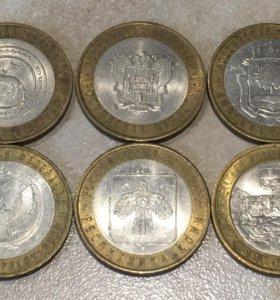 Монеты 10₽ биметалл