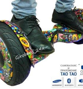 Гироскутер 10,5 цветной граффити