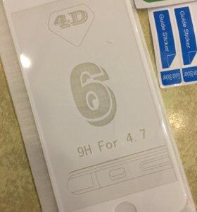 Новое 4D стекло (белое) для iPhone 6/6s