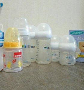 Детские бутылочки +вкладыши для груди.