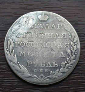 Рубль 1803 г СПБ АИ серебро монета Оригинал
