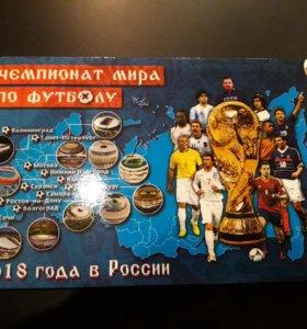 """Альбом с монетой """"Чемпионат мира по футболу """""""