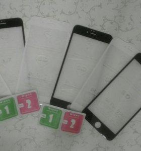 Бронь стекло для IPhone 6+, 7+,8+