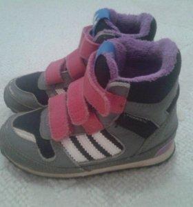 Демисезонные ботинки адидас