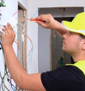 Электрик, полные работы по электромонтажу.