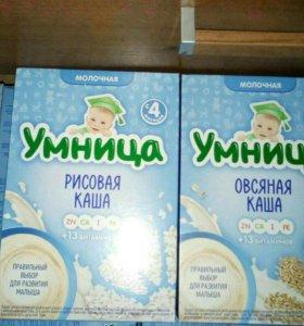Каши Умница; рисовая.овсяная.5 злаков