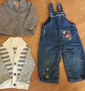 Одежда детская (1,5-2 года)