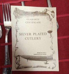 Столовый серебряный сервиз