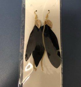 Серьги кисти женские новые с перьями