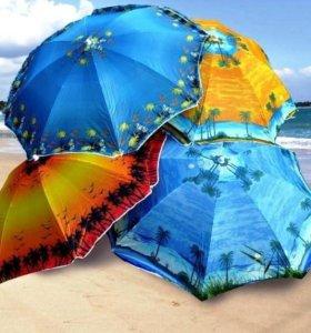 Зонт пляжный, садовый