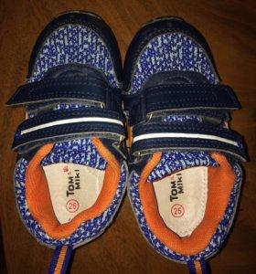 Весенне-летние кроссовки 25 размер