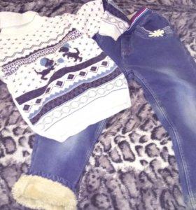 Свитер и утеплённые джинсы