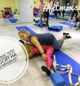 Персональный фитнес