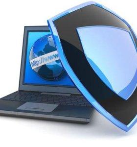 Удаление вирусов на компьюторе Новочебоксарск