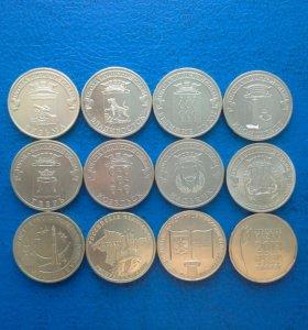 10 рублей: ГВС и другие