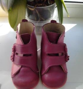 Кожанные ботинки.Размер 20.