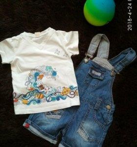 Комбез и футболка для мальчика