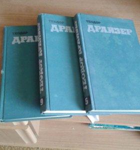 12 томов Теодора Драйзера