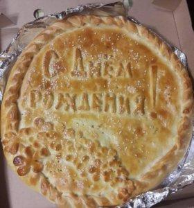 Пироги под заказ