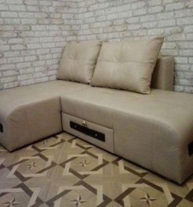 Парк диван