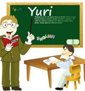 Репетитор по английскому, учитель