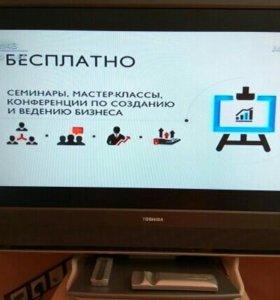 "Телевизор Toshiba 37"" HD"
