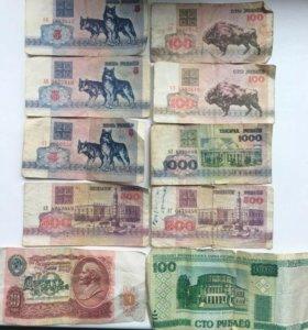 Банкноты СССР и Белоруссия разные цены