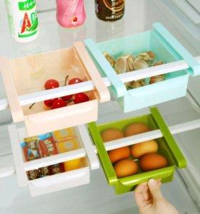 Органайзер для холодильника дополнительная полка