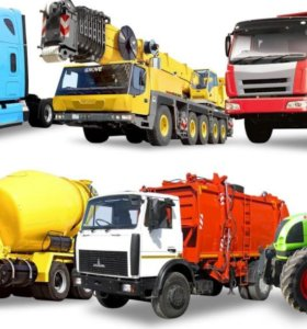 Фургоны, перевозки, межгород