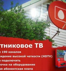 Интерактивное спутниковое телевидение МТС.