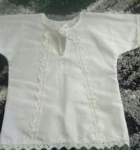 Рубашка для крестин новая