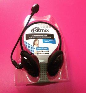 Наушники RITMIX
