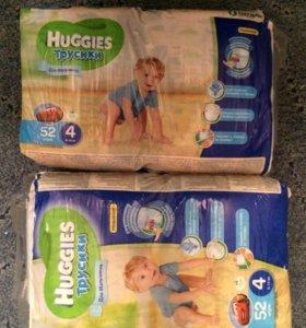 Подгузники-трусики Huggies 4 52шт для мальчиков.