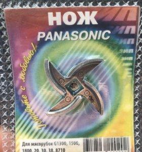 Нож для мясорубки Panasonic, некоторых других