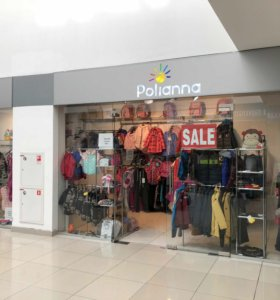 Магазин детской одежды в ТЦ Июнь