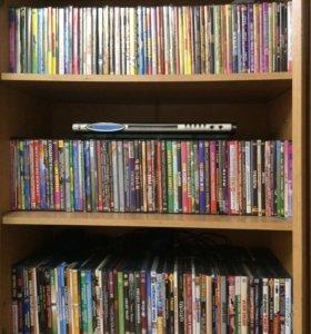 DVD с дисками