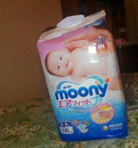 """Подгузники""""moony"""""""