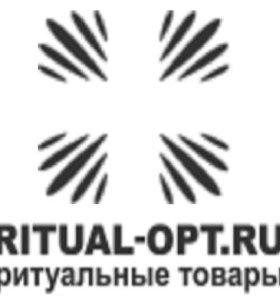 Ритуальные товары оптом