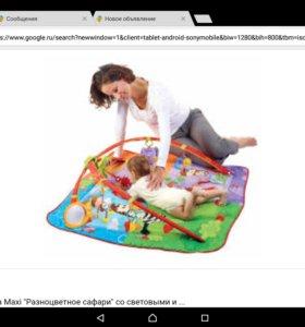 Детский интерактивный коврик